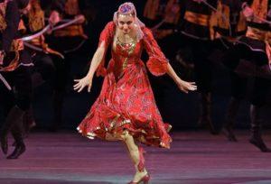 Балет Гаянэ