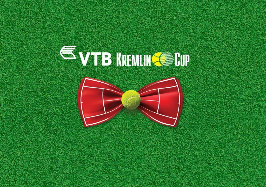 ВТБ Кубок Кремля 2018
