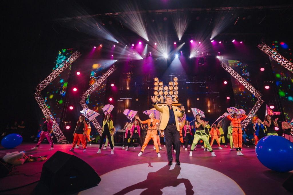 Концерт «День Рождения «Муз-ТВ» в Москве
