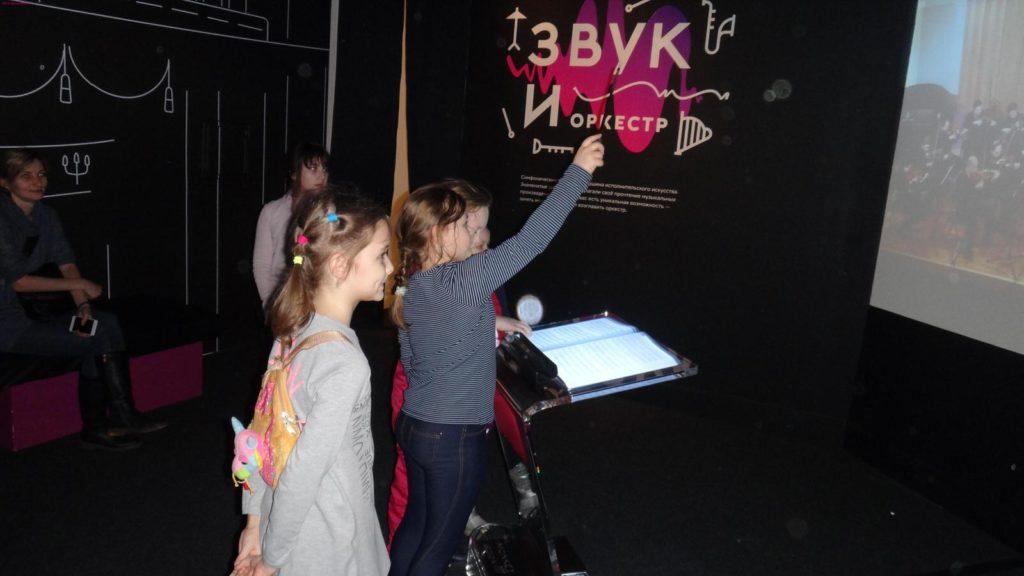 Удивительная выставка «Звук и... Вселенная, человек, игра»