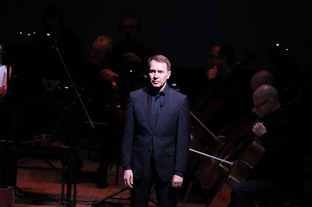 Концерт Ван Гог. Письма к брату