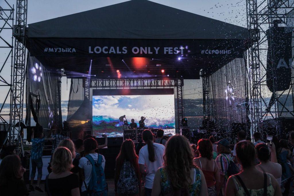 Музыкальный фестиваль Locals Only!