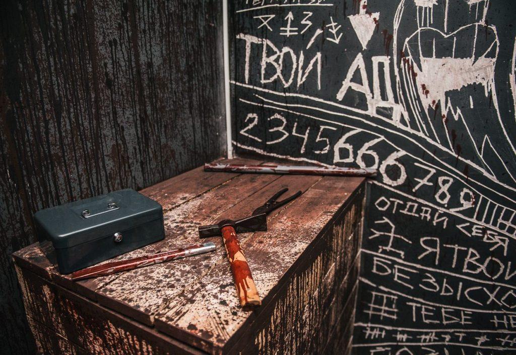 Купон на участие в квесте «Тюрьма»