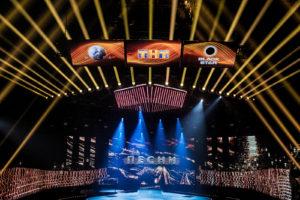 Шоу «Песни»