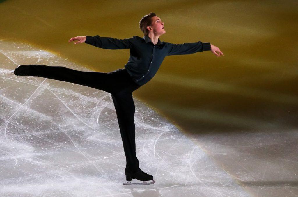 Гран-При по фигурному катанию на коньках