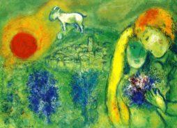 Выставка Марк Шагал. Любовники