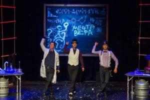 Шоу «Мечты, меняющие мир»