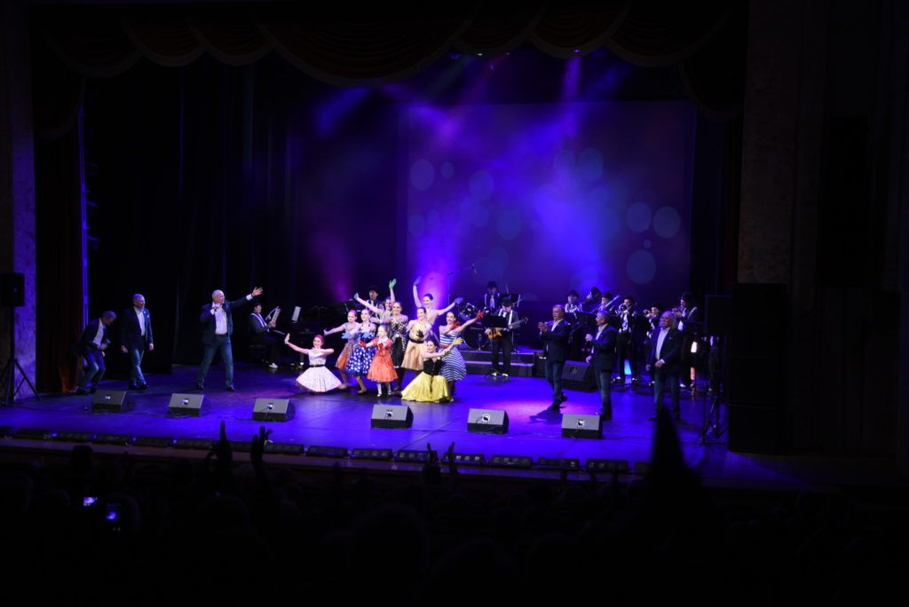 Концерт«Шлягеры ХХ века»