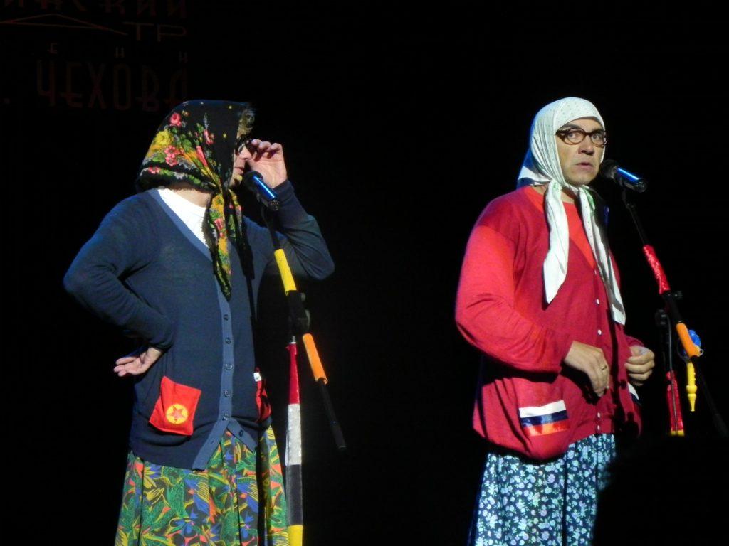 Юмористический концерт Новых Русских Бабок