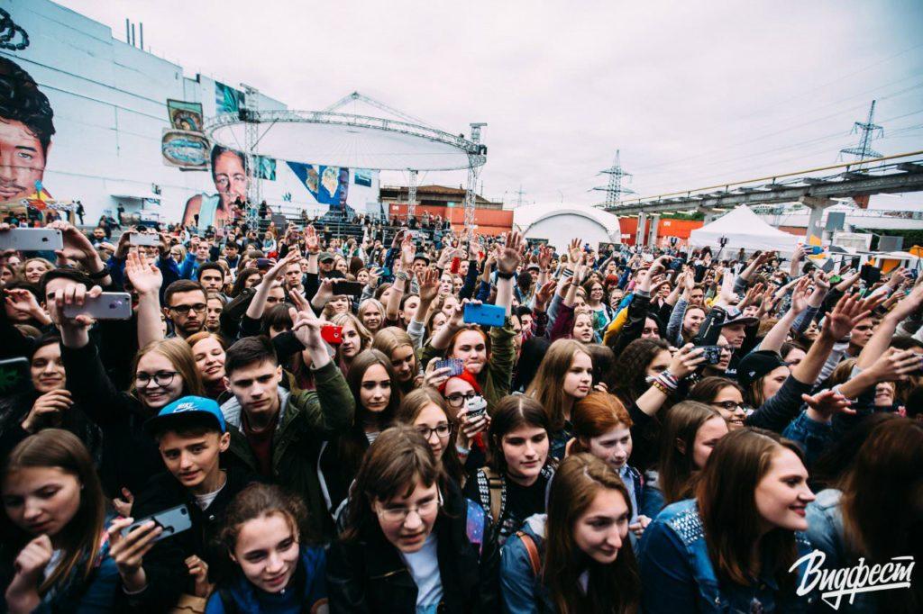 Фестиваль видеоблогеров «Видфест»