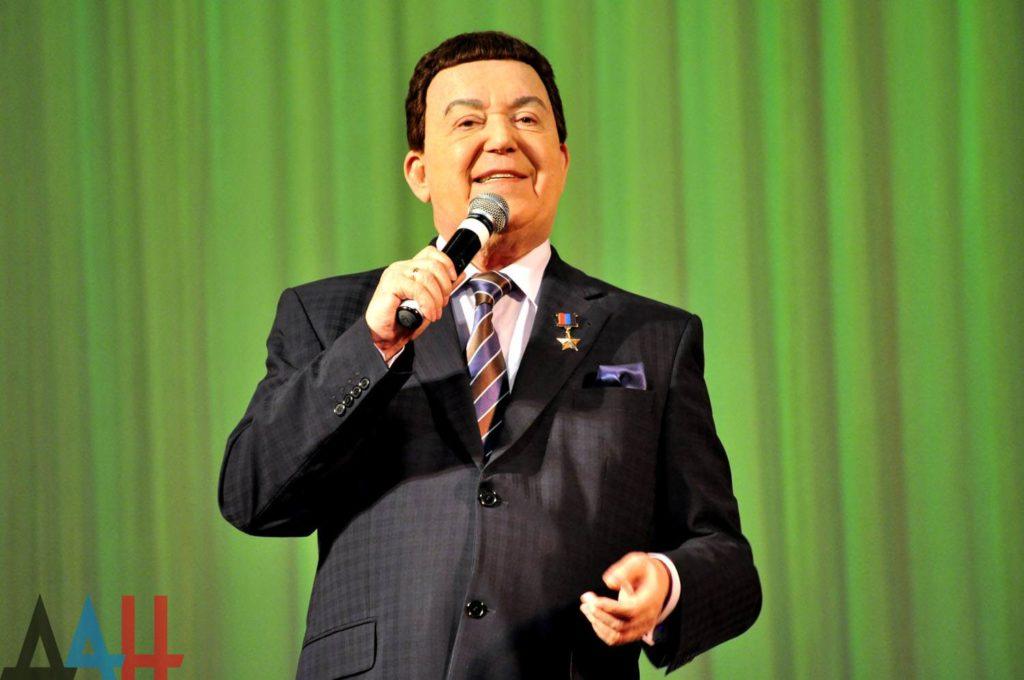 Концерт памяти Иосифа Кобзона в Москве