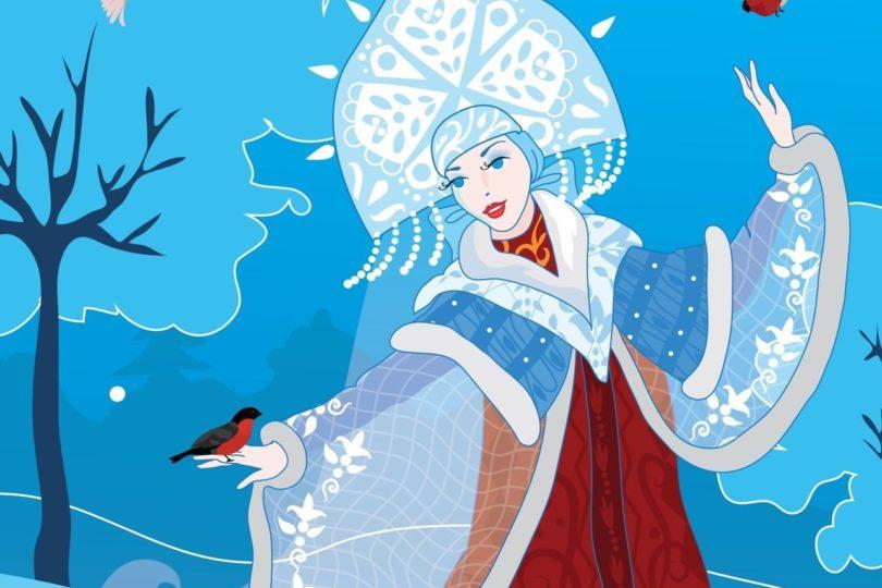 Спектакль Снегурочка