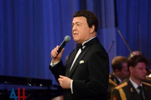 Концерт памяти Иосифа Кобзона