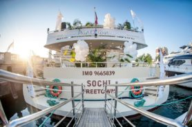 Яхта Palma De Сочи