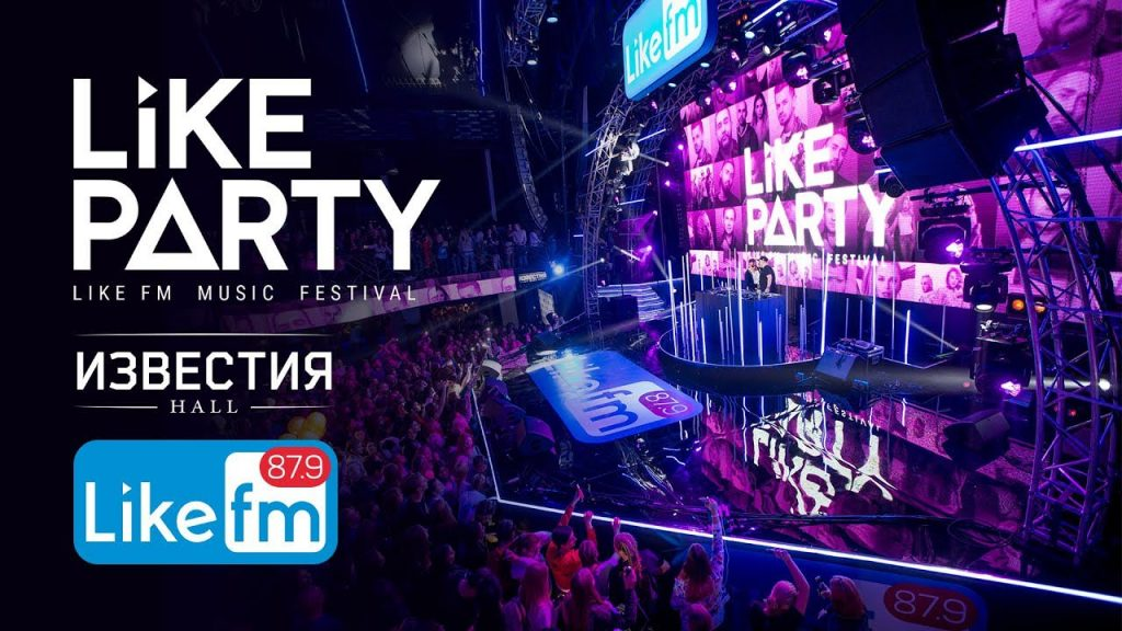 LikeParty 2018