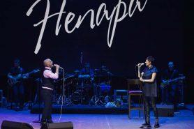 Концерт «Непара»