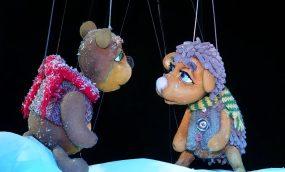 Спектакль «Как Ёжик и Медвежонок Новый год встречали»