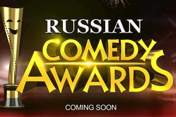 Russian Comedy Awards