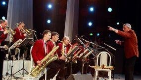 Концерт «Золотые Мелодии Джаза»
