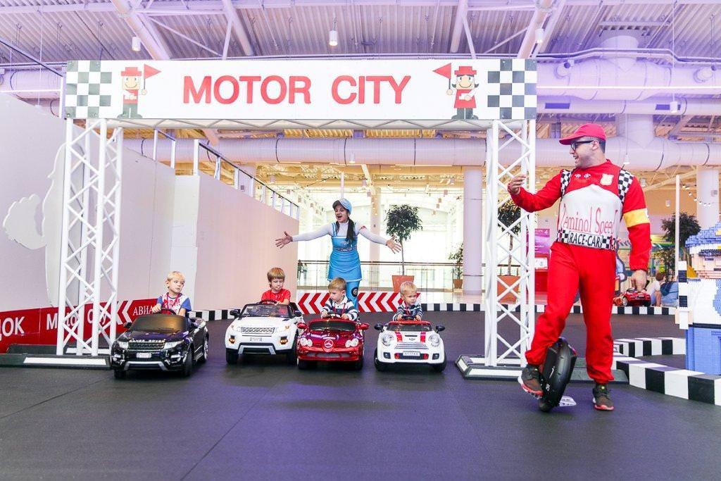 motor city купон на аренду авто