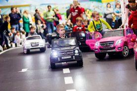 Прокат детского автомобиля