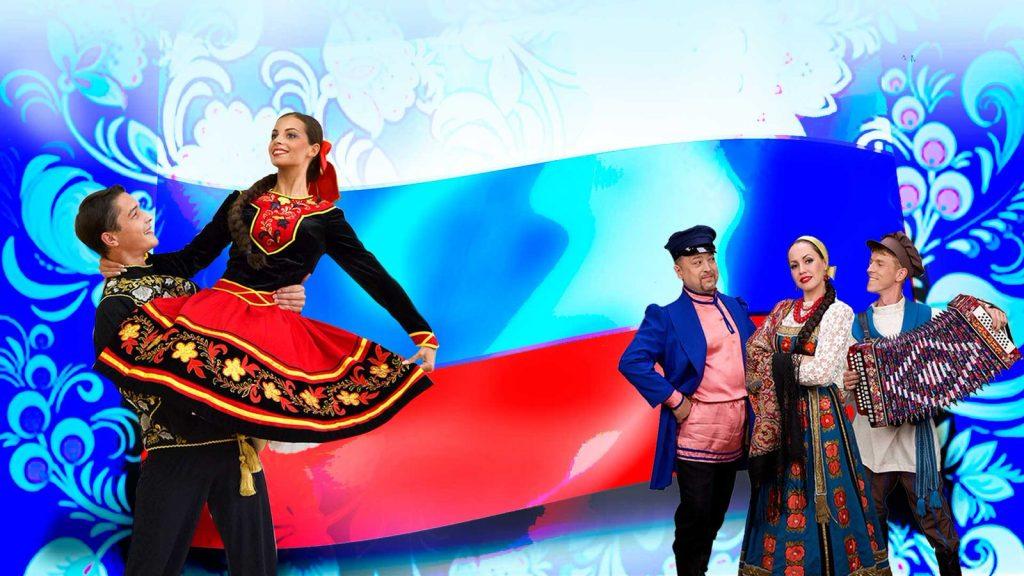 Концерт «Танцуй и пой, моя Россия!» в Кремле