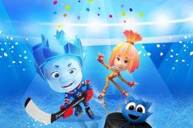 Фиксики на льду: Большая игра