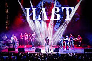 Концерт «ИЛВТ. Традиционный новогодний бал» в Москве