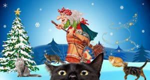 Новогодняя сказка «Кошки в гостях у Бабки-Ёжки»