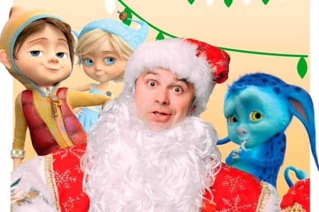 Новогодние каникулы вместе с Кузей и Джингликами в ЗИЛ с 1 до 8 января 2019