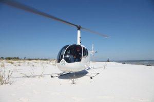 Полет на вертолете от компании «АэроБэйс»