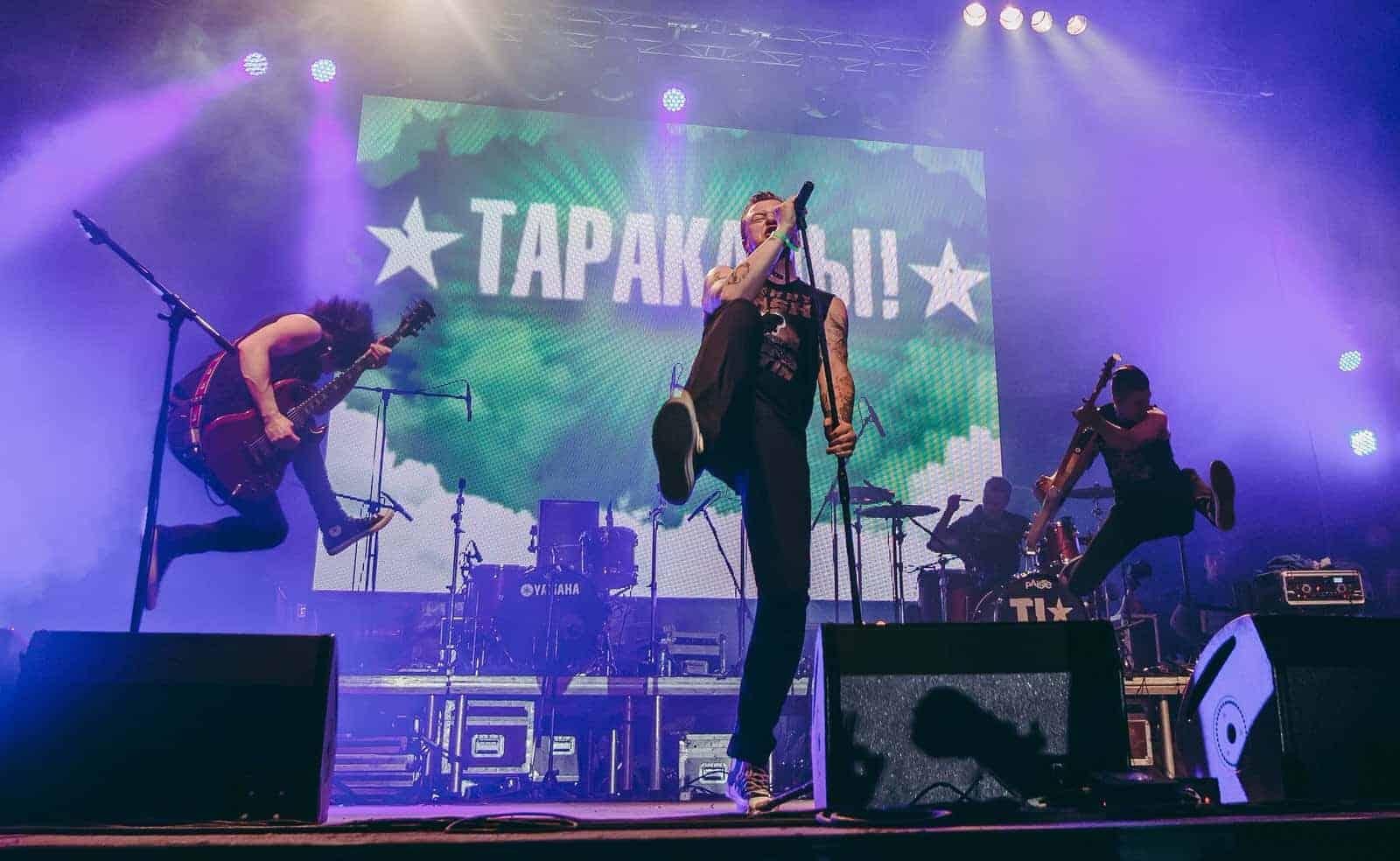 Концерт группы «Тараканы!» в Москве