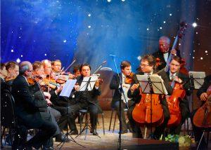 концерт Музыка для полуночников. Виртуозы Москвы. Музыка звездной ночи