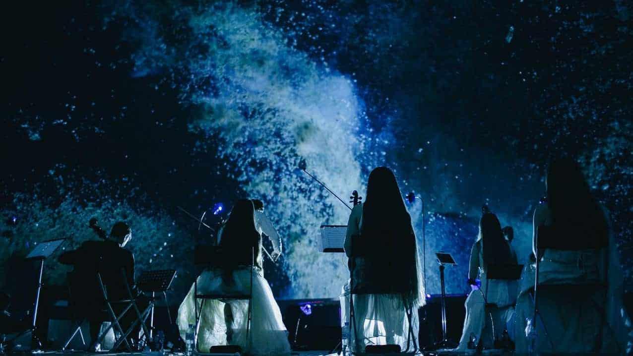 Imperia Music Band концерт