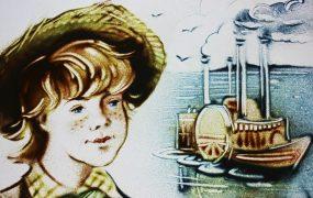 Спектакль «Приключения Тома Сойера»