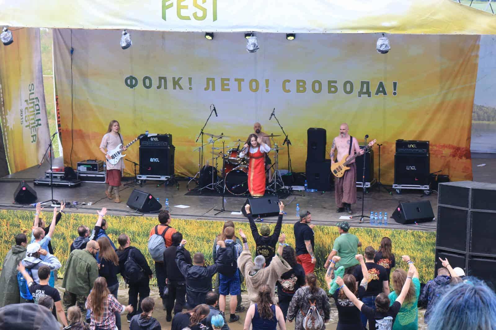 Folk Summer Fest 2019 в Калужской области на берегу оки 26 27 28 июля 2019