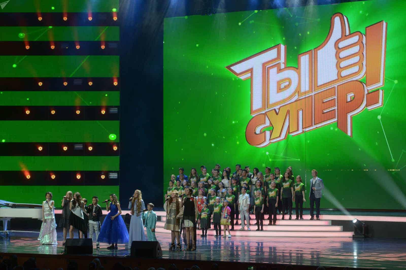 Концерт телевизионного проекта «Ты супер!» в Москве
