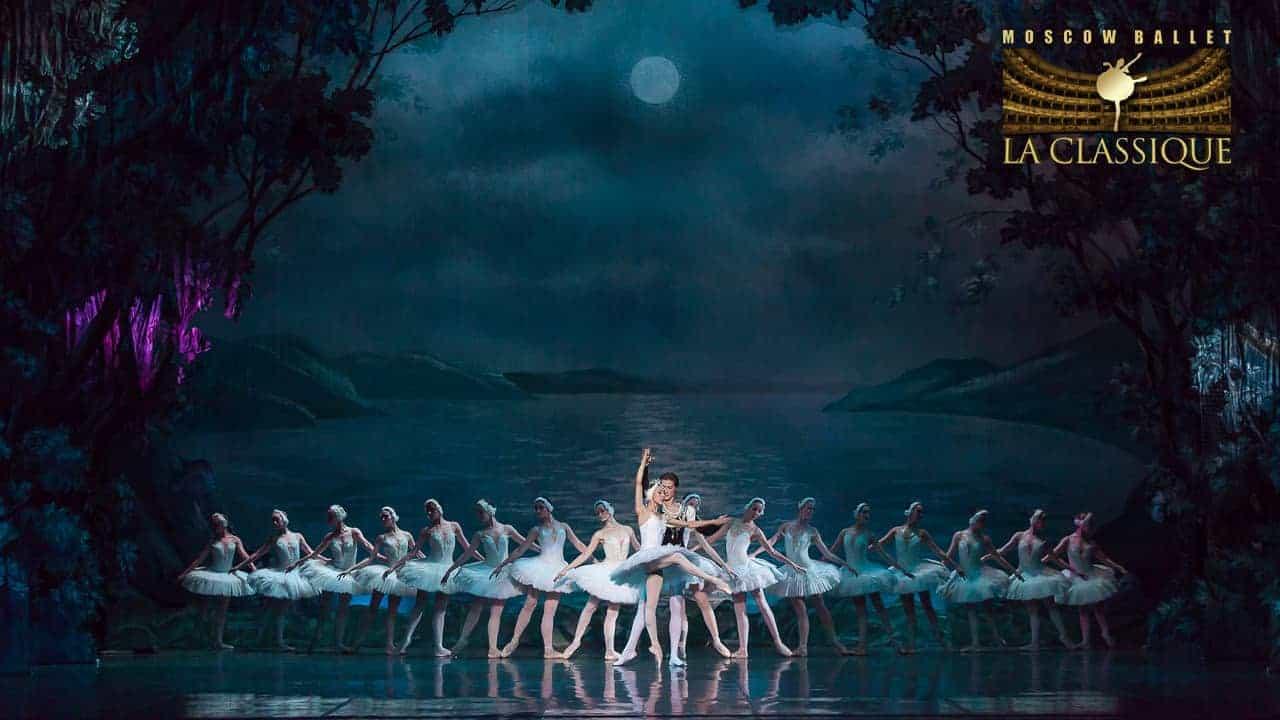 Балет La Classique «Лебединое озеро» в Москве