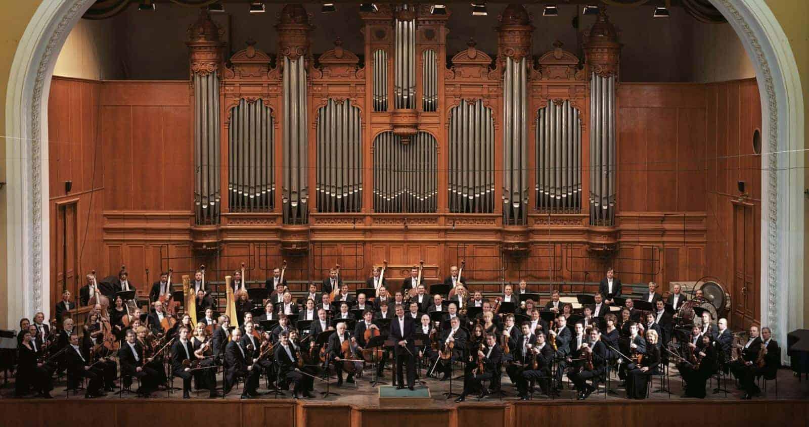 Концерт «Музыкальная карта мира»