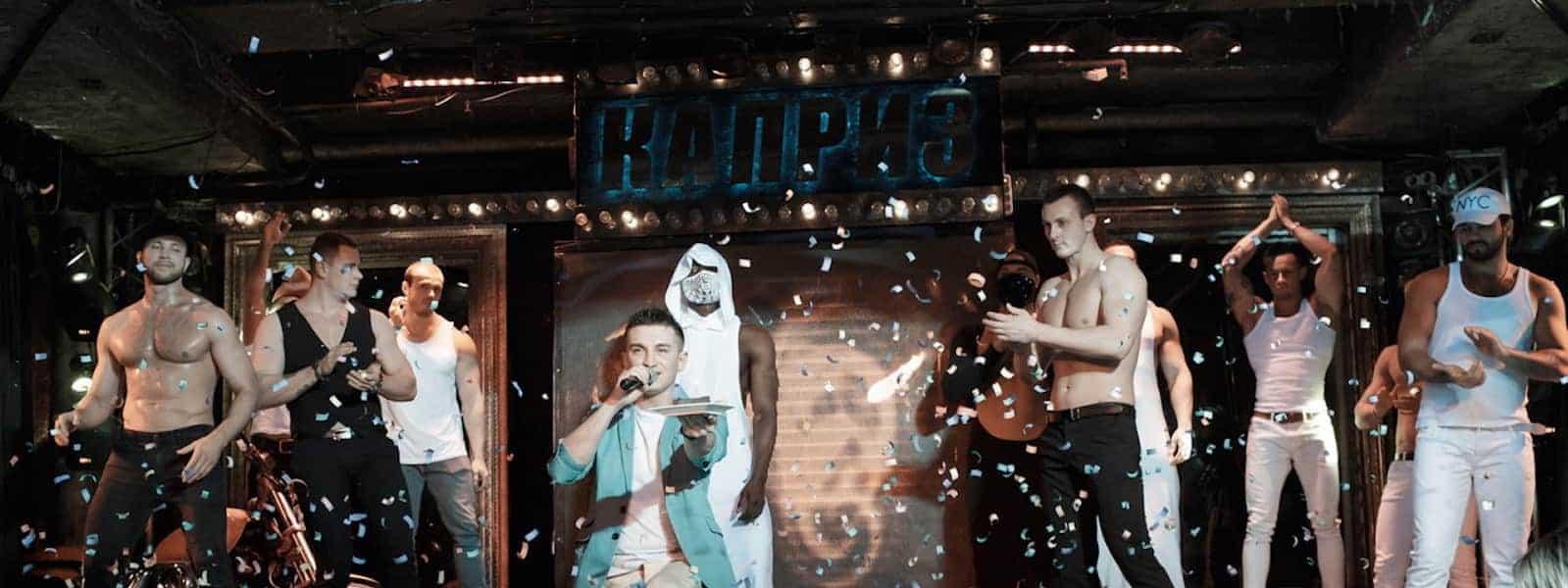 Проведение девичника в стриптиз-клубе «Каприз» в Москве