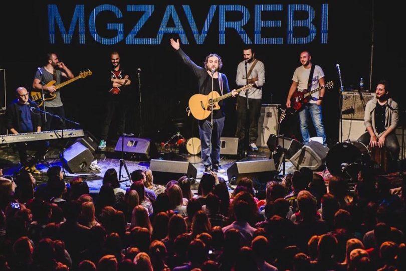 Концерт Mgzavrebi