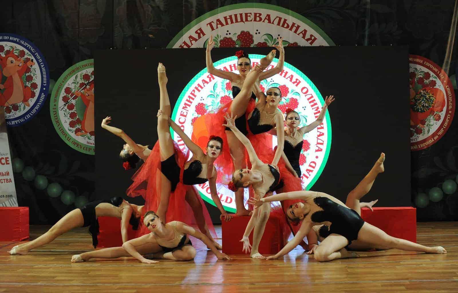 XVI Всемирная танцевальная Олимпиада в Москве