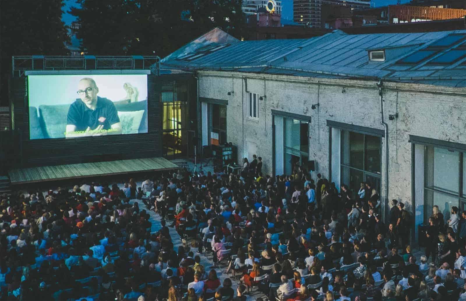 Beat Film Festival 2019 в Москве