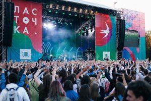 Фестиваль «Ласточка» в Лужниках 6 июля 2019