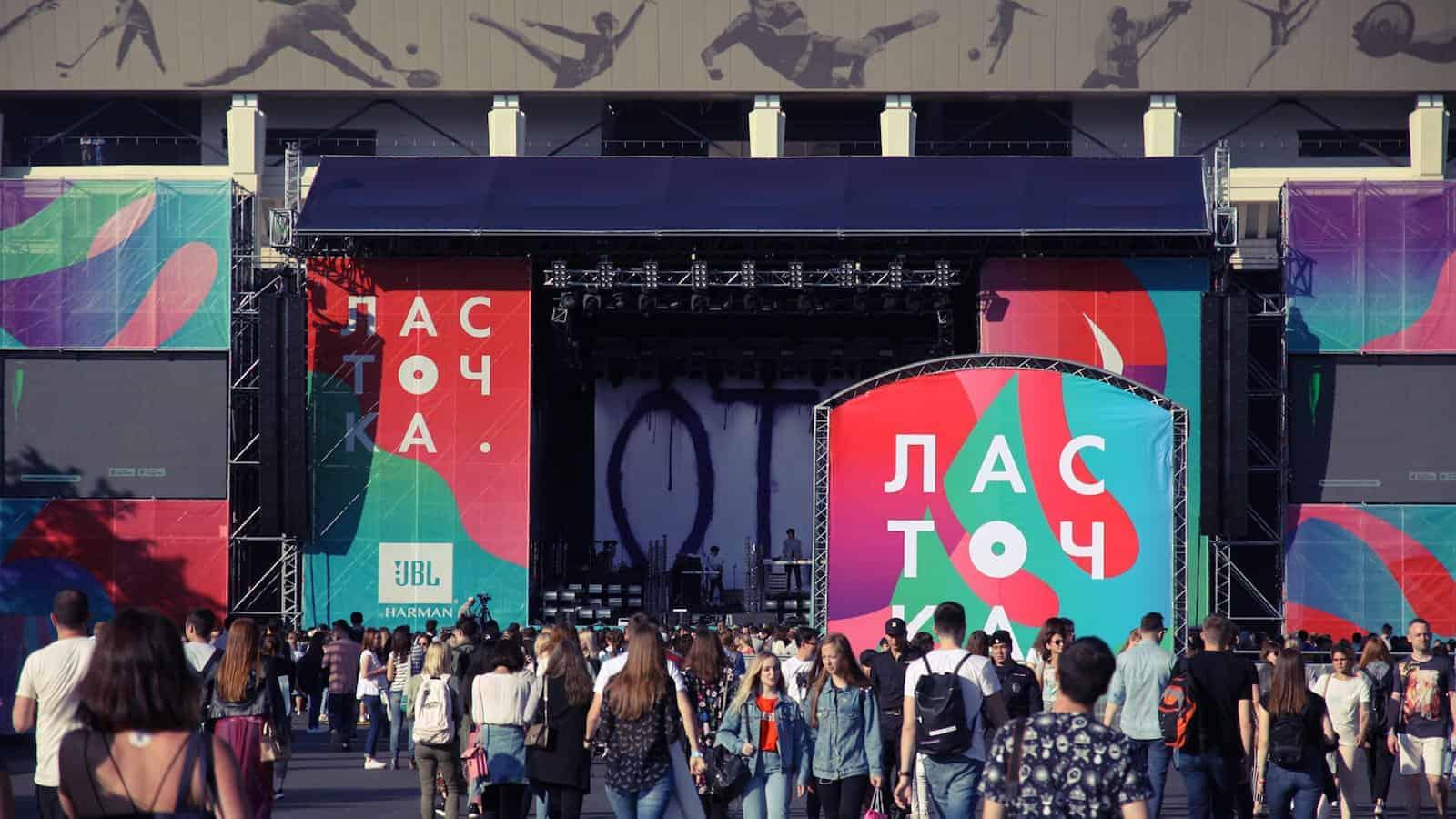 Фестиваль «Ласточка» в Москве