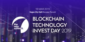 Blockchain Technology Invest Day 2019