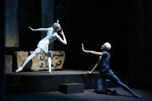 Балет «Легенда о любви»