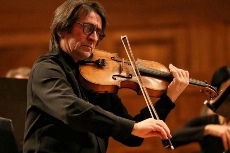 Концерт Юрия Башметова