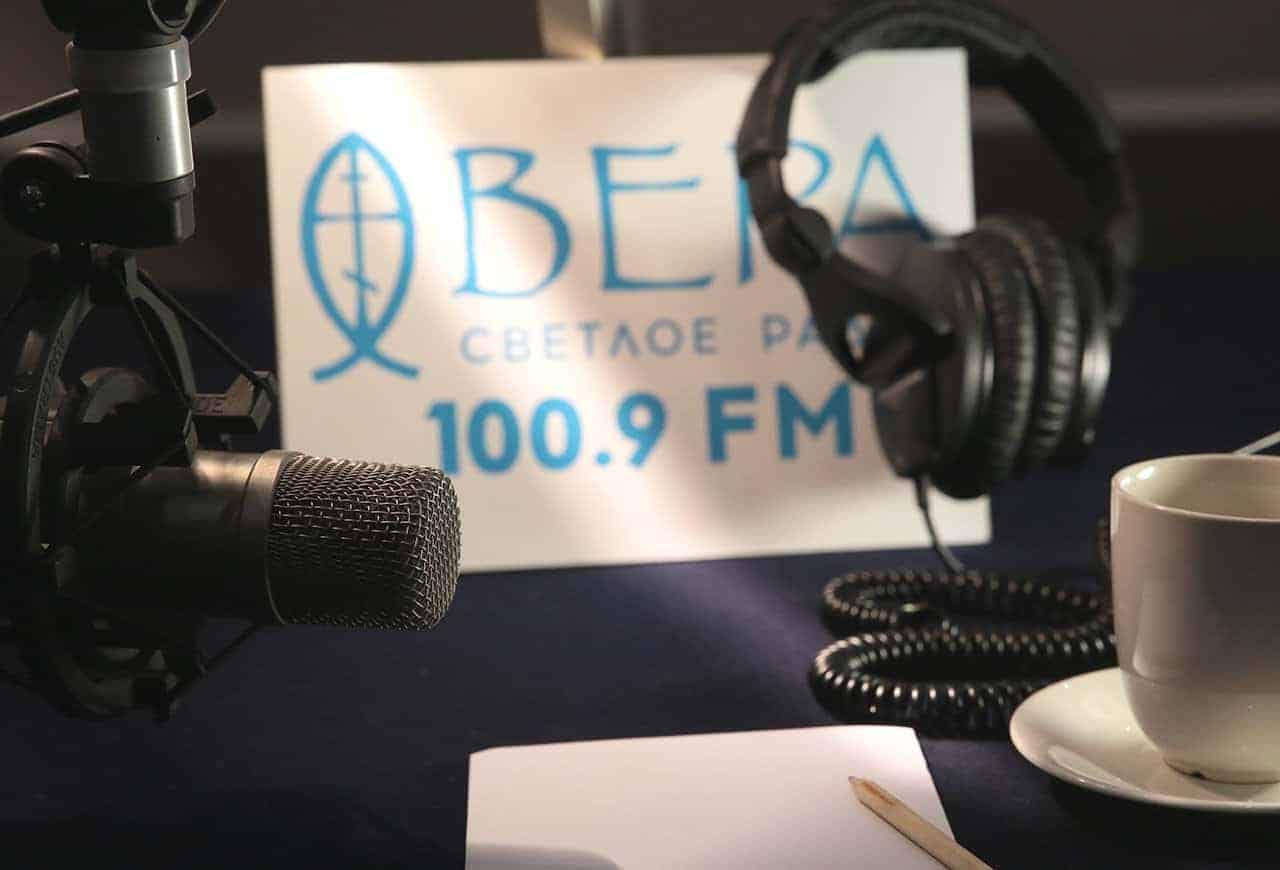 Юбилейный концерт радио «Вера» в Москве