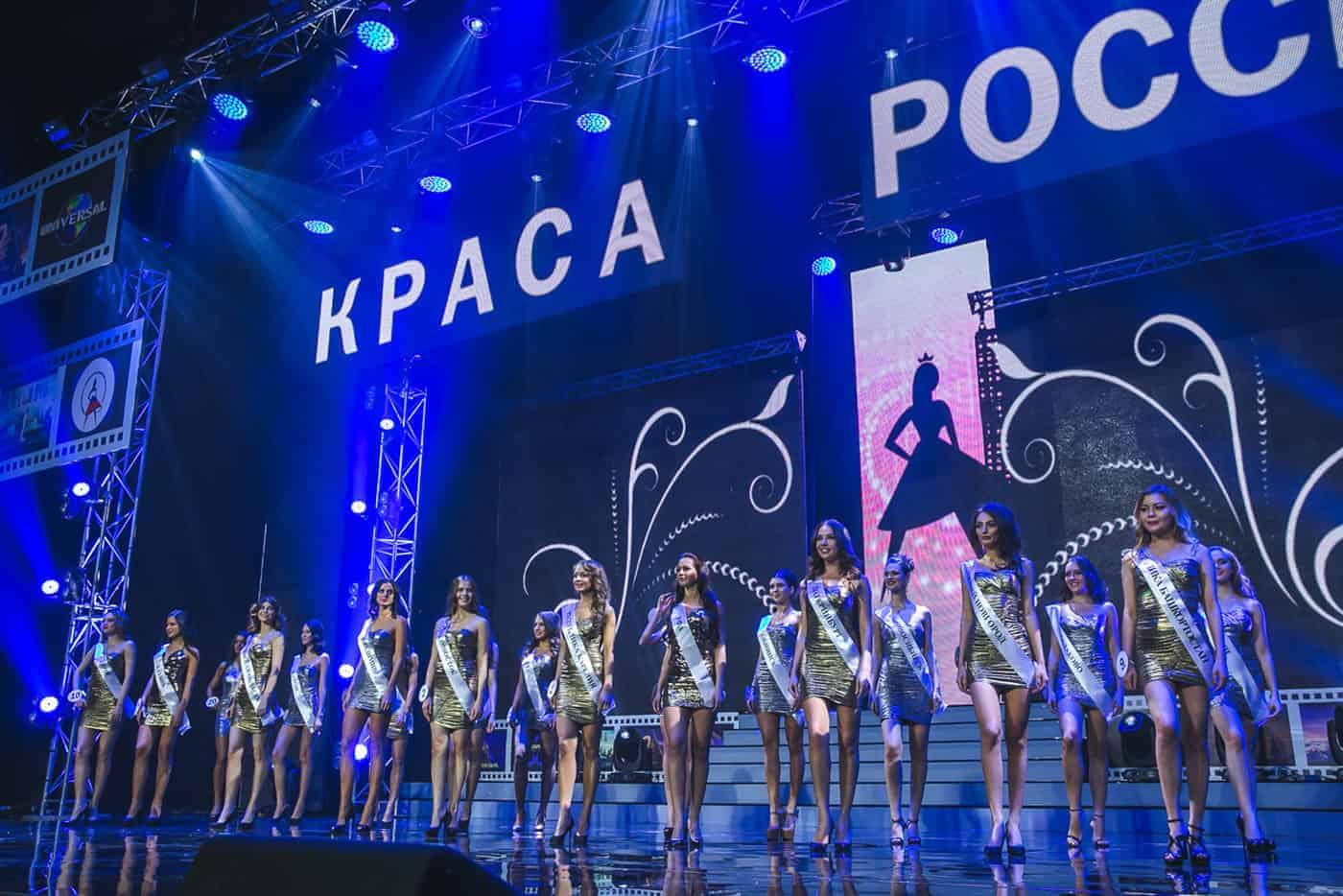 Конкурс красоты «Краса России»